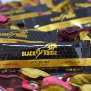 Dosette Black Horse