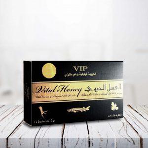 Vital Honey VIP